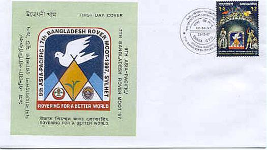 Bangladesh scout stamp and envelope
