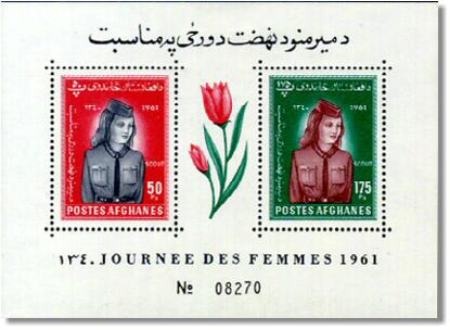 Afghanistan Girl Guide stamps 1961