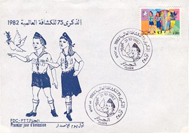 algeria stamp and FDC