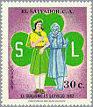 El Salvador Girl Guide stamps 1982