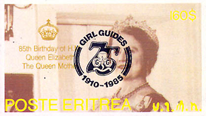Eritrea Girl Guide post card 1985